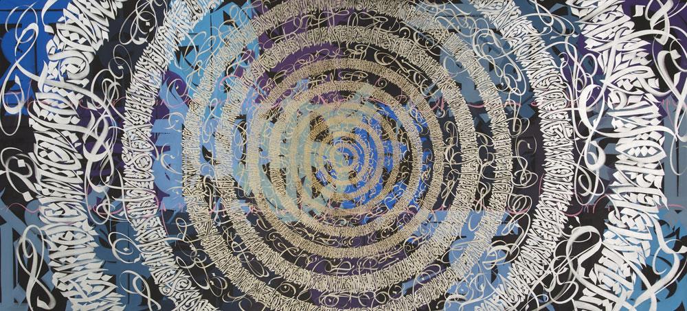 Tarek Benaoum: Indian Dreams, 2015 Exponat der UrbanArt Biennale® 2015 im Weltkulturerbe Völklinger Hütte Weltkulturerbe Völklinger Hütte/Hans-Georg Merkel