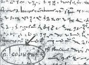 Die bisher älteste gefundene schriftliche Erwähnung des Namens der Stadt.