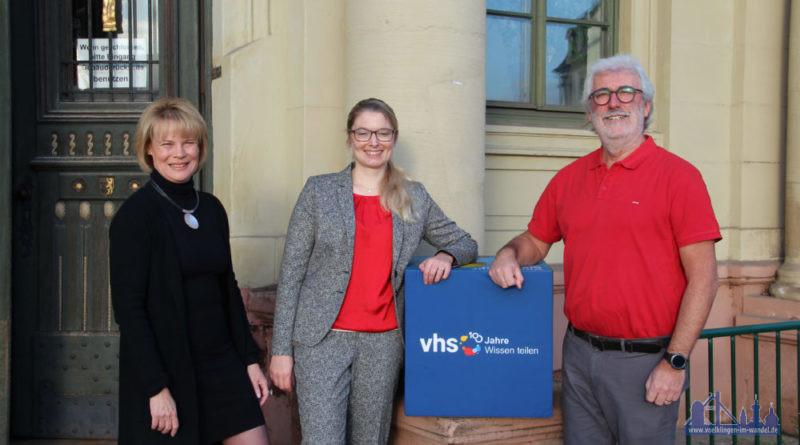 Oberbürgermeisterin Christiane Blatt, die neue VHS-Direktorin Jenny Ungericht mit ihrem Stellvertreter Michael Bauer Fotonachweis: Stadt Völklingen/Lars Hüsslein