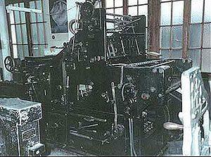 Diese Mercedes Schnellpresse übernahm August von der Eltz wohl mit dem anderen Inventar der Lebacher Druckerei. Sie war bis ins Jahr 1989 voll funktionsfähig und wurde z.B. um Plakate zu drucken benutzt. 1989 wurde sie dann wegen Platzmangel in die damalige DDR verkauft. © Druckerei von der Eltz