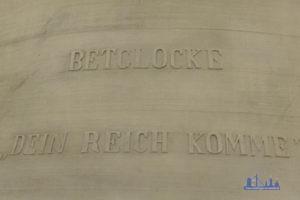 Inschrift der Betglocke (Sammlung Jonas Mayer)