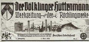 """1. Ausgabe der Werkszeitung """"Der Völklinger Hüttenmann"""". (Quelle: Saarstahl AG)"""